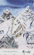 Télécarte Japon / 110-016 - Montagne EVEREST ** HIMALAYA ** - China Rel . Mountain Japan Phonecard  - Site 80 - Montagnes
