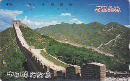 Télécarte Japon / 110-011 - CHINE - GRANDE MURAILLE - CHINA BIG WALL Japan Phonecard  - Site 91 - Paysages