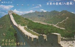 Télécarte Japon / 110-011 - CHINE - GRANDE MURAILLE - CHINA BIG WALL Japan Phonecard  - Site 92 - Paysages
