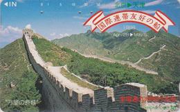 Télécarte Japon / 390-680 - CHINE - GRANDE MURAILLE - CHINA BIG WALL Japan Phonecard  - Site 93 - Paysages