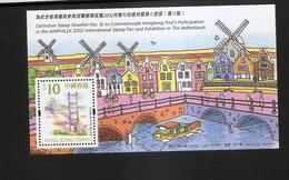 HONG KONG CHINA Souvenir Sheet AMPHILEX 2002 MNH Scott 992 - 1997-... Chinese Admnistrative Region