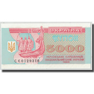 Billet, Ukraine, 5000 Karbovantsiv, 1995, KM:93b, NEUF - Ukraine
