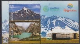 3.- KYRGYZSTAN 2017 International Year Of Sustainable Tourism For Development - Pearls Of Kyrgyz Nature LAKE MOUNTAIN - Protección Del Medio Ambiente Y Del Clima