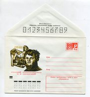 COVER USSR 1973 RUSSIAN SAILOR U.F.LISYANSKY #73-336 - 1970-79