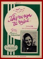 M3-18548 Greece Vembo 1945 XTES POY FYGAN. Original Music Score – Partition - Music & Instruments