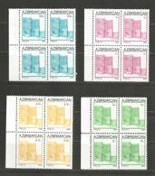AZERBAIGIAN 1993 Yv. 112/115 Block 4x   - D 2614 - Azerbaïdjan