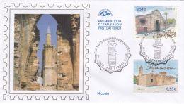 CEF - Capitales Européennes - Nicosie - FDC