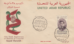 Enveloppe  FDC  1er  Jour   EGYPTE    30éme  Anniversaire  Mort  De  Sayed  DARWISH  1958 - Égypte