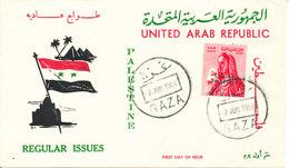 UAR Egypt Palestine FDC 2-6-1958 Regular Issues With Cachet - Egypt