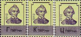 Transnistria (Moldova) 2012, Definitives, A. Suvorov, 3v - Moldavia