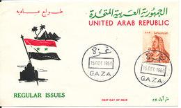 UAR Egypt Palestine Gaza FDC 15-12-1960 Regular Issues With Cachet - Egypt