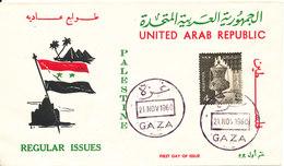 UAR Egypt Palestine Gaza FDC 21-11-1960 Regular Issues With Cachet - Egypt