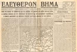M3-3499 Greece 27.6.1944 [German Occupation]. Newspaper ELEFTHERO BHMA. 2 Pg. - Boeken, Tijdschriften, Stripverhalen