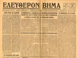 M3-3290 Greece 19.9.1943 [German Occupation]. Newspaper ELEFTHERO BHMA. 2 Pg. - Boeken, Tijdschriften, Stripverhalen