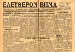 M3-3298 Greece 6.10.1943 [German Occupation]. Newspaper ELEFTHERO BHMA. 2 Pg. - Boeken, Tijdschriften, Stripverhalen