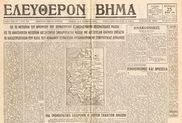 M3-3505 Greece 25.6.1944 [German Occupation]. Newspaper ELEFTHERO BHMA. 2 Pg. - Boeken, Tijdschriften, Stripverhalen