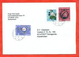 Switzerland 1998.Berries. Other Stamps. Envelope Passed The Mail. - Switzerland