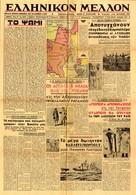 M3-31373 Greece 26.1.1941 (Greek-Italian War). Original Newspaper ELL.MELLON 4 Pg - Boeken, Tijdschriften, Stripverhalen