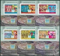 Soccer Football Comores Komoren Bl 117/122 1978 World Cup Argentina MNH ** - Coupe Du Monde