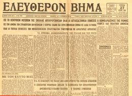 M3-3498 Greece 27.7.1943 [German Occupation]. Newspaper ELEFTHERO BHMA. 2 Pg. - Boeken, Tijdschriften, Stripverhalen