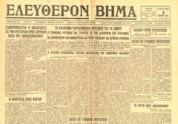 M3-3502 Greece 2.4.1944 [German Occupation]. Newspaper ELEFTHERO BHMA. 2 Pg. - Boeken, Tijdschriften, Stripverhalen