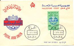 UAR Egypt Palestine Gaza FDC 1-4-1964 Postal Arab Union With Cachet - Egypt