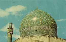 Ispahan Tchahar Bagh Mosque RV  Beaux Timbres Iran 2X3 - Iran