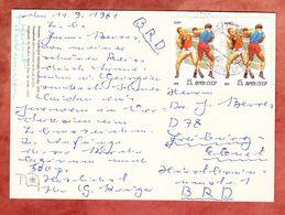 AK Kloster Geghard, MeF Boxer, Nach Freiburg 1981 (55787) - 1923-1991 UdSSR