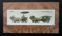 China The Bronze Chariots 1990 Horse (miniature Sheet) MNH - 1949 - ... République Populaire
