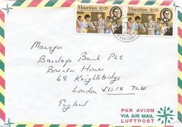 Mauritius 1988 Airport Alliance Francaise Culture Language Cover - Mauritius (1968-...)