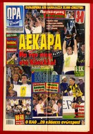 M3-31444 Greece 11.5.2000. AEK-Cup Newspaper ORA, 16 Pg - Boeken, Tijdschriften, Stripverhalen