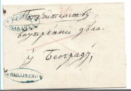 Ser034 / Brief, Serbien, Shabacha Nach Beograd 1861 Unter Türkischer Oberhoheit - Serbien