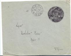 GR-NG-41 / Türk.- Griech. Krieg 1912. Insel Chios Wurde Von Der Griech, Marine Besetzt. Das Russ.PA übernahm  Postdienst - Grecia