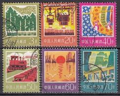 CHINA 1977 - MiNr: 1325-1338  6 Verschiedene  Used - 1949 - ... Volksrepublik