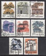 CHINA 1986 - MiNr: 2058-2071 Hausformen  8x Used - Gebraucht