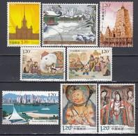 CHINA 2008 - Lot Mit 8 Verschiedenen Used - 1949 - ... Volksrepublik