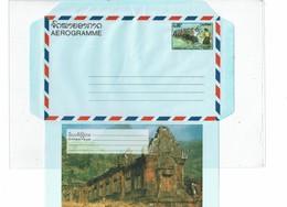 LCA16A - LAOS AEROGRAMME 400k NEUF - Laos