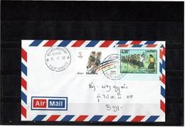 LCA16A - LAOS LETTRE AFFRANCHIE AVEC DECOUPURE DE L'AEROGRAMME 400k ET TPM - Laos