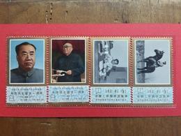 CINA 1977 - 1° Anniversario Morte Chu Teh - Nuovi ** + Spese Postali - 1949 - ... Repubblica Popolare