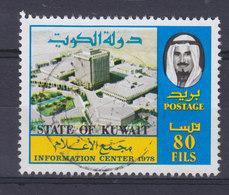 Kuwait 1978 Mi. 817       80 F Neues Informationszentrum - Kuwait