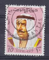 Kuwait 1969 Mi. 457 C      10 F Scheich Sabah As-Salim Al Sabah Perf. 13 X 13 1/4 - Kuwait
