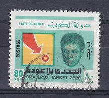 Kuwait 1978 Mi. 795     80 F Weltweite Ausrottung Der Pocken - Kuwait