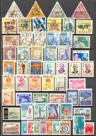 Costa Rica - 1963 - > 1970 - Lots Timbres Poste Aérienne -  Oblitérés - Quelques Séries ** Voir Nºs Dans Description - Costa Rica