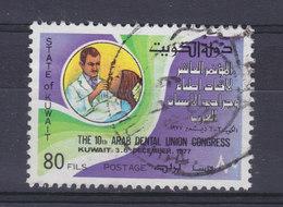 Kuwait 1977 Mi. 759     80 F Arabischer Zahnärztekongress Dentist Congress - Kuwait