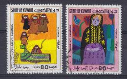 Kuwait 1977 Mi. 754-55 Kinderzeichnungen Kuwait-Mädchen & Fraisa-Tanz - Kuwait