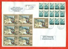 Kazakhstan 1999.  Transport. Registered Envelope Past The Mail. - Kasachstan