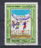 Kuwait 1979 Mi. 842    80 F Kinderzeichnung Kinder Mit Fähnen - Kuwait