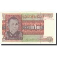 Billet, Birmanie, 25 Kyats, Undated (1972), KM:59, TTB+ - Myanmar