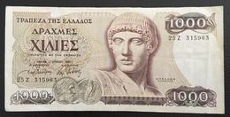 Grèce Billet 1987. - Grèce
