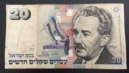 Israël  Billet 1993 - Israel